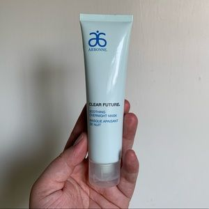 Arbonne Clear Future Mask